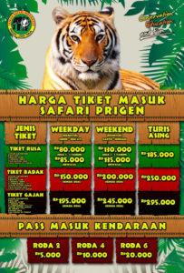 harga tiket masuk taman safari prigen,foto koleksi hewan di taman safari Prigen, alamat taman safari Prigen, Lokasi taman safari Prigen