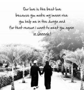 kata-kata cinta,kata-kata cinta islmai, kata-kata cinta yang romantis,kata-kata cinta yang menyentuh hati,kata-kata cinta untuk suami,kata-kata cinta untuk istri, kata-kata mutiara cinta