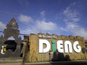 wisata dieng wonosobo, wisata dieng banjarnegara, telaga warna dieng, wisata gunung prau, wisata kawah di dieng, wisata dieng yang romantis, wisata dieng yang eksotis