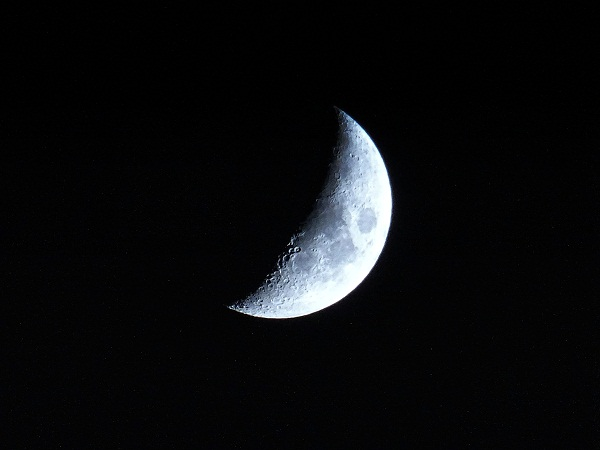 gambar pemandangan bulan, gambar pemandangan ruang angkasa, gambar pemandangan oleh NASA, gambar pemandangan langit